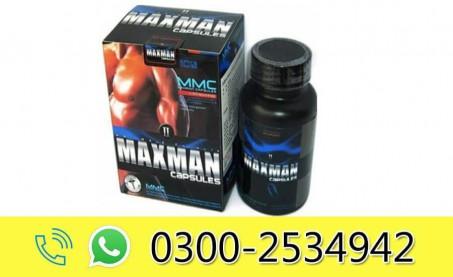 Maxman Capsules in Pakistan