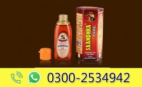 Sanda Oil in Pakistan