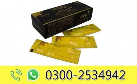 Royal Honey For VIP in Pakistan