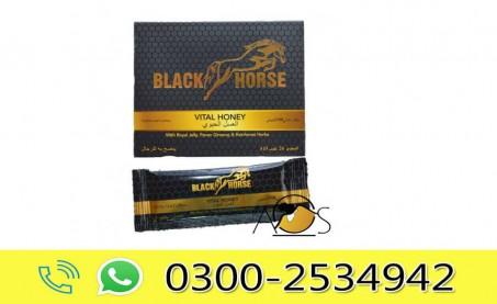 Black Horse Vital Honey in Pakistan