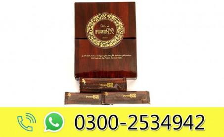 Royal Honey Power 52 in Pakistan