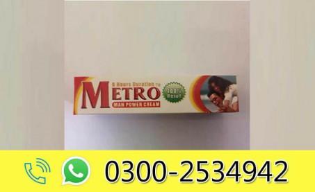 Metro Man Power Cream in Pakistan
