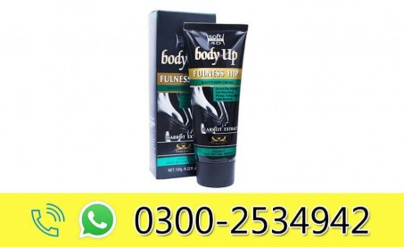 Body Up Fullness Hip Cream in Pakistan