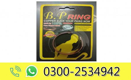 PP Ring in Pakistan