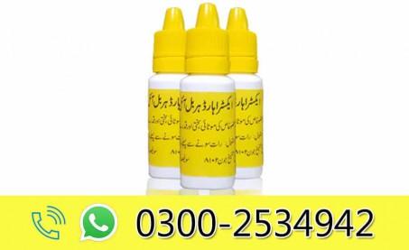 Extra Hard Herbal Oil in Pakistan