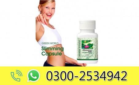 Slimming Capsules in Pakistan