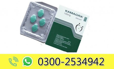 Kamagra Tablets in Pakistan