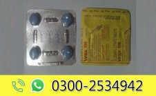 Vega Tablets in Pakistan