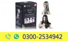 Dexe Black Hair Shampoo in Pakistan