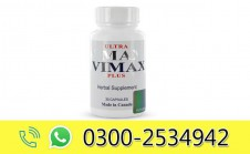 Ultra Vimax Plus in Pakistan