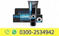 Pro Longer Cream in Pakistan