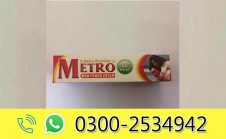 Metro Man Power Cream in Pakistan