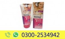 Balay Breast Cream in Pakistan