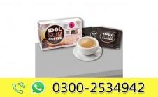 idol Slim Coffee in Pakistan