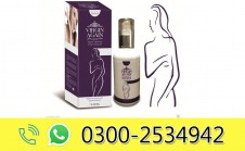 Virgin Again Gel in Pakistan