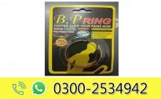 PP Ring in Pakistan