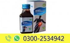 Orthoherb Oil in Pakistan