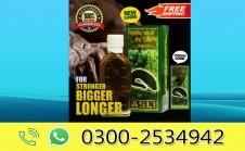 Minyak Lintah Leech Oil Gunung Hijau