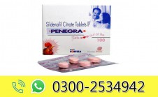 Penegra Tablets in Pakistan