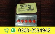 Black Cobra Tablets in Pakistan